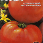 Помидоры шапка мономаха: основные характеристики