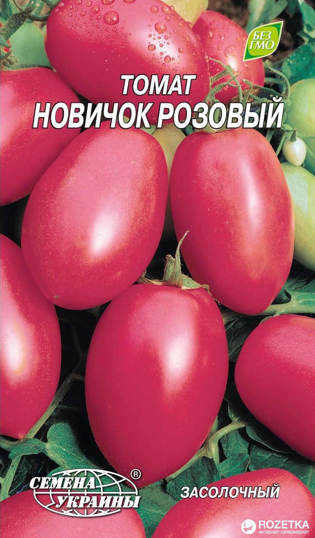 Томат новичок: описание сорта и методы выращивания