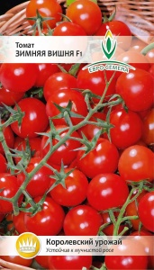 Семена для выращивания томатов Зимняя вишня