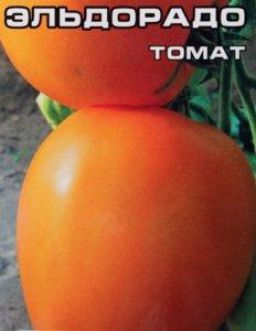 Томат Эльдорадо - фото